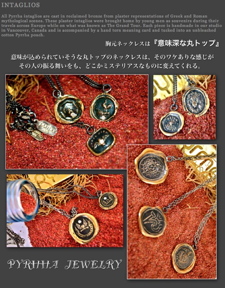 スクリーンショット(2013-05-10 10.35.38).png